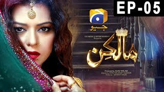 Malkin - Episode 5 | Har Pal Geo