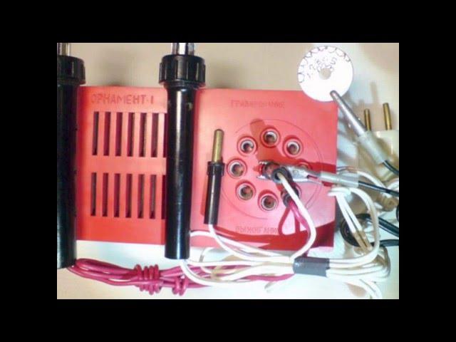 электрогравер орнамент инструкция