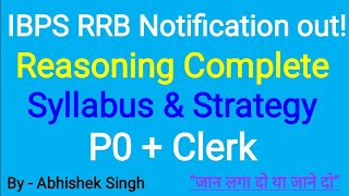 IBPS RRB Reasoning Syllabus for PO+ Clerk & Previous year paper Analysis