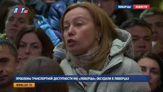 видео Выхино метро м такси Москва дешево заказать