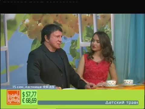 Sesiuni de viziune Kashpirovsky