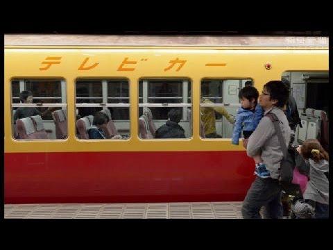 京阪「テレビカー」ラストラン - YouTube
