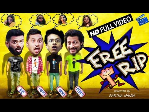 Free Trip | bangla comedy natok | 2021/PM media