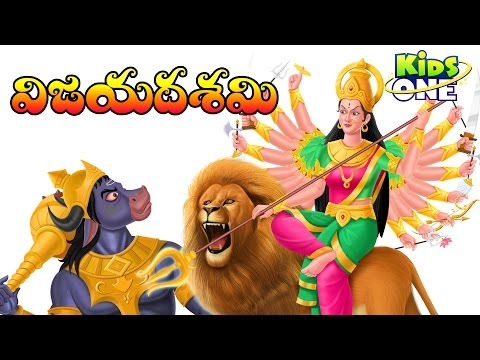 Dasara Festival History | The Story of Vijaya Dashami | #Dussehra #Navratri