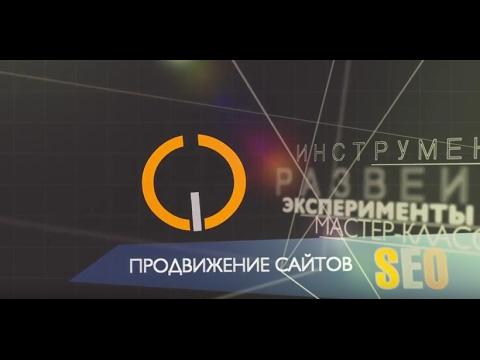 раскрутка сайта в нижнем новгороде