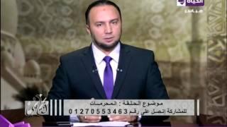 بالفيديو.. متصل لداعية: «أنا عملت ذنوب وعايز أتوب ومش عارف»