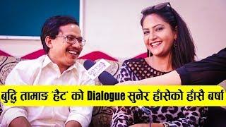 बर्षाको मायामा फसे बुद्धि : सुटिङमा यस्तो भएपछि Buddi Tamang / Barsha Siwakoti - Nepali Movie BHAIRE