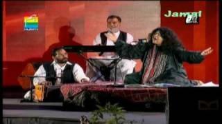 Ya Ali - Abida Parveen Live