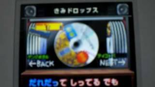 バンブラDXでTRIPLANEの「君ドロップス」を耳コピで作ってみた。 デジカ...