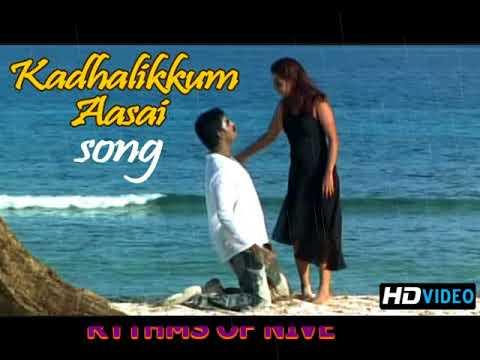 Kadhalikkum Aasai Illai Kangal Unnai Karaoke For Male Singers By Jenifer Sharon