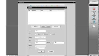 Настройка программы удаленного видеонаблюдения CMS(, 2013-08-29T03:05:04.000Z)