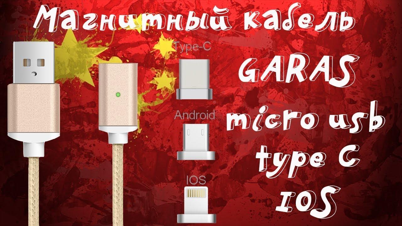USB Кабель Type- C Hoco X5 Bamboo - YouTube