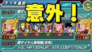 【ドッカンバトル】意外と速い未来編カテゴリ【Dragon Ball Z Dokkan Battle】