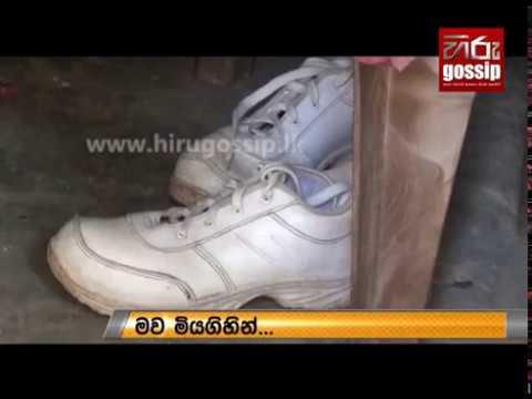 RATHNAPURA SCHOOL GIRL RAPED