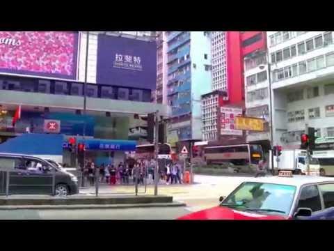 2017-香港自由行---a21機場公車彌敦道文明里站步行往油麻地-ymca-城景國際賓館-the-city-view-hotel-hong-kong