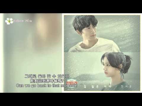 【Chn/Kor/Eng Sub 】《딴따라》(Entertainer 戲子) OST Part 3~《길 잃은 아이》(The Lost Child 迷路的孩子)-한서윤(Han Seo Yoon)
