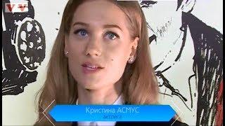 """Кристина Асмус в """"Покровских воротах"""". Дубль 2"""