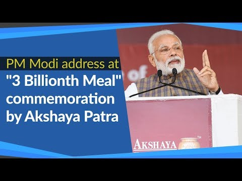 "PM Modi address at ""Three Billionth Meal"" commemoration by Akshaya Patra in Vrindavan, Uttar Pradesh"