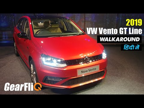 2019 Volkswagen Vento Walkaround | Hindi | GearFliQ