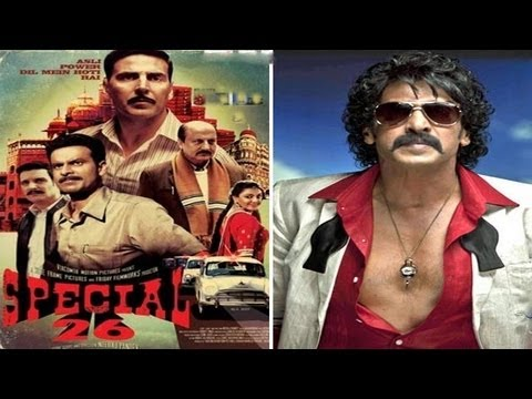 Upendra to star in Special 26's Kannada Remake Travel Video