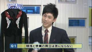 フィギュアスケーター田中刑事選手.