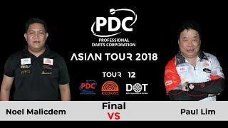 2018 PDC Asian Tour 12 Manila Final Noel Malicdem Vs Paul Lim