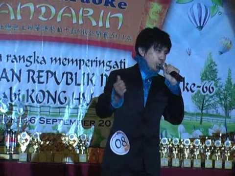 Juara 2 Lomba Karaoke YBS kategori Dewasa. Tony Lim membawakan lagu Ni Shi Wo De Yan 你是我的眼