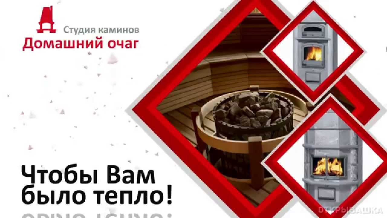 Реклама электрокамина аэрогриль барбекю