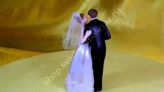 Фигурка для свадебного торта №134