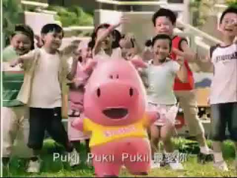 Lagu Puki Puki Puki