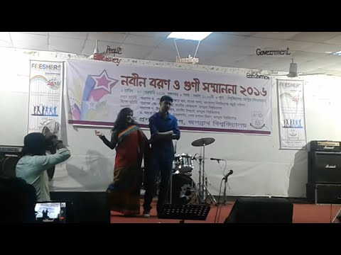 group dance performed by public administration, jagannath university