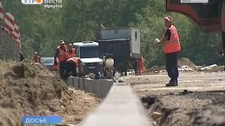 На ремонт и строительство дорог в Иркутской области выделят 7 млрд рублей