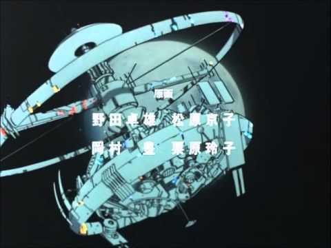 Hi no Tori Houou Hen  Ending subtitled
