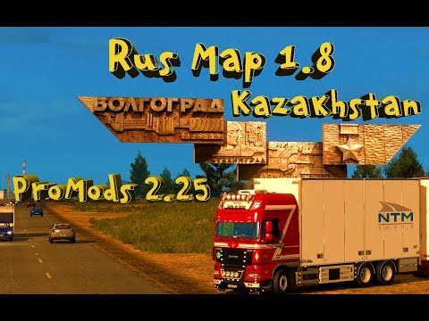 18+●ETS 2●ProMods 2.25+Rus Map 1.8+Kazakhstan●Дальнобой