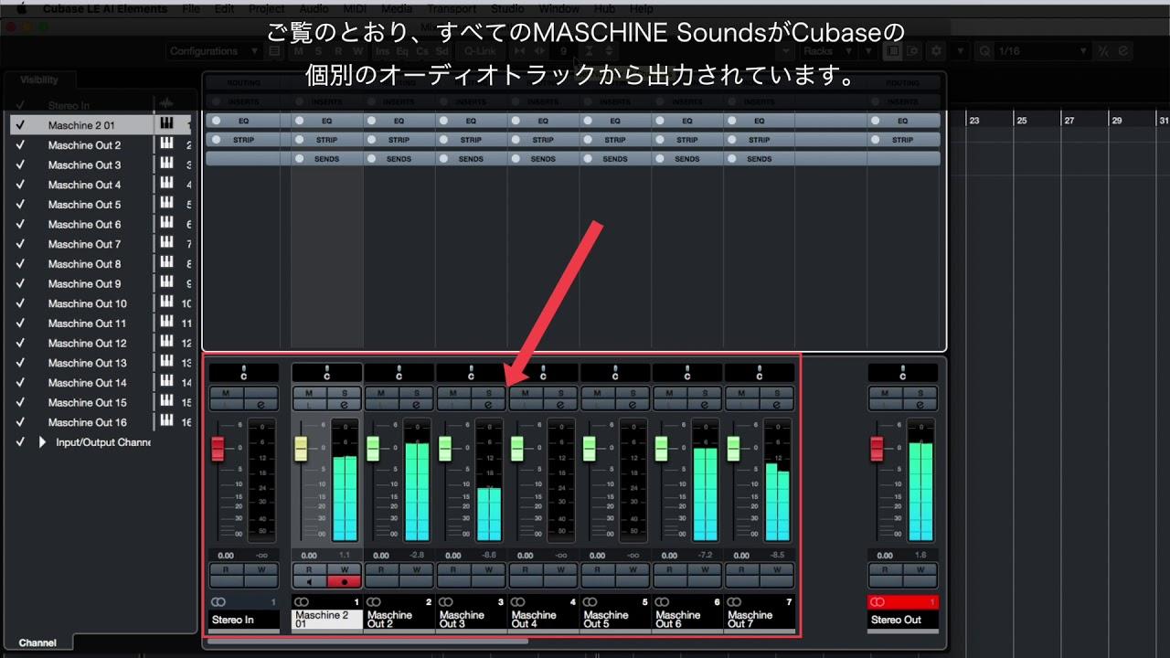 CubaseでMASCHINE 2サウンドを個別のオーディオトラックにルーティングする方法