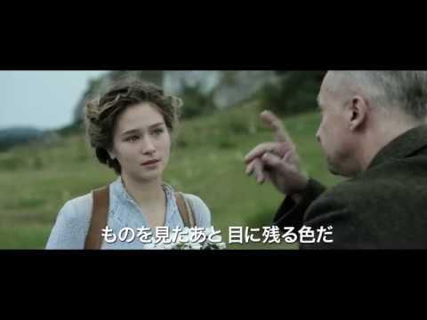 巨匠アンジェイ・ワイダ監督の遺作…『残像』予告編