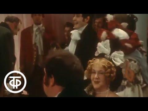 Н.В.Гоголь. Мертвые души. Серия 2. МХАТ, постановка К.Станиславского (1979)