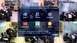Тестовая видеозапись с AHD видеорегистратора AMATEK AR H88L
