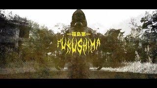ZOMBIEZ - FUKUSHIMA  // OFFICIAL VIDEO PROD. BAPHOMANE