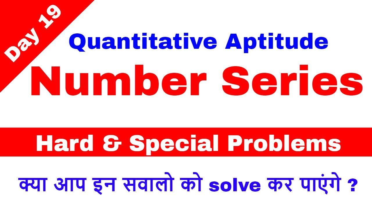Number Series Tricks , Hard and Special Problems for IBPS PO | RRB PO |  CLERK [ In Hindi ]