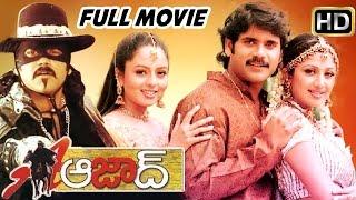 Azad Telugu Full Length Movie    Nagarjuna , Soundarya    Telugu Hit Movies YouTube Videos