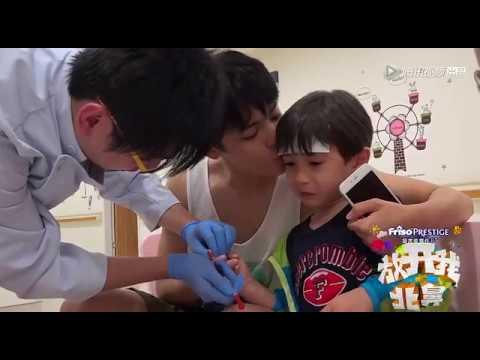 Hầu Minh Hạo Neo Hou MingHao đưa Nicolas khám bệnh trong đêm - Baby let me go mùa 1