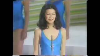 萬田久子 19歳 ミスコン