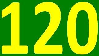 АНГЛИЙСКИЙ ЯЗЫК ПО ПЛЕЙЛИСТАМ УРОК 120 УРОКИ АНГЛИЙСКОГО ЯЗЫКА АНГЛИЙСКИЙ ДЛЯ НАЧИНАЮЩИХ С НУЛЯ