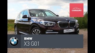 BMW X3 2018. Крутой характер.