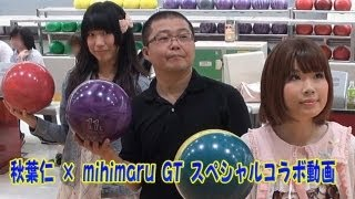 「10th Anniversary BEST 2003-2013」発売記念特設まとめサイト「mihima...