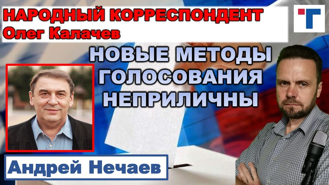 """Экс-министр экономики Андрей Нечаев. """"Навального могут освободить как Ходорковского""""."""