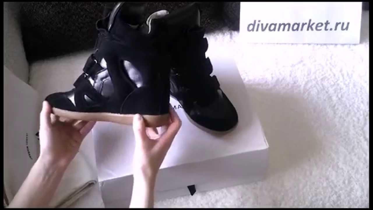 Кеды Dolce&Gabbana (Дольче Габбана) с узорами и стразами - YouTube