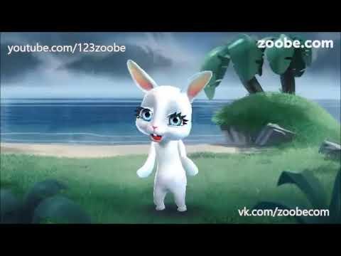 Zoobe Зайка Мне вчера слегка попало - Клип смотреть онлайн с ютуб youtube, скачать