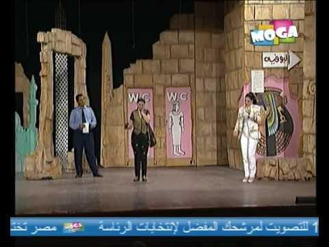 part 3 مسرحية بهلول في...